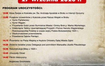 Obchody 100 Rocznicy Bitwy Warszawskiej 1920 w Broku
